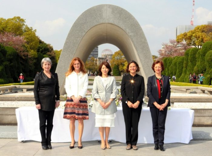 岸田裕子 外務大臣夫人 G7